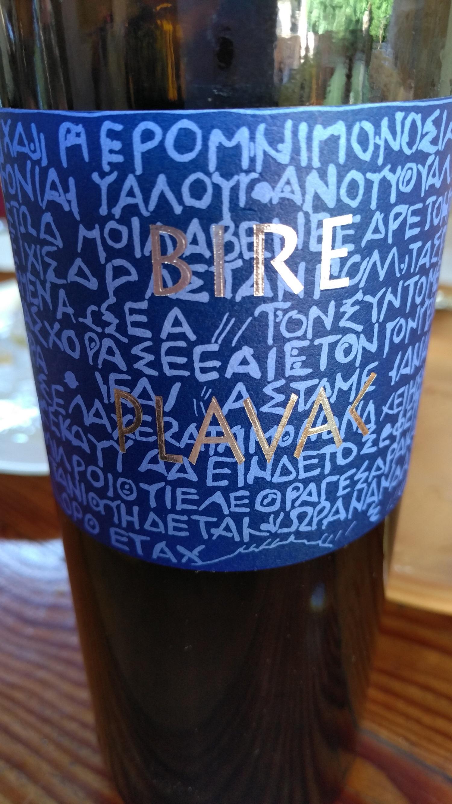 PLAVAC Bire